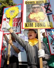 South Koreans express their outrage at North Korea's nuclear test.
