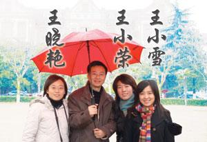 Three researchers in Jia Wei's lab with the surname Wang, Xiao-yan, Xiao-rong and Xiao-xue (left to right, with Chinese names above), all publish in English as X. Wang.