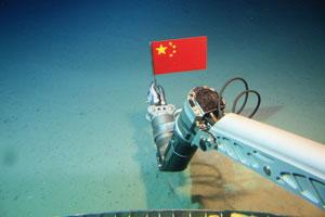 Mine, all mine: the rush to claim minerals and oil is driving China's marine ambitions.