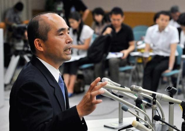 @ Nature/Asahi Shimbun via Getty Images